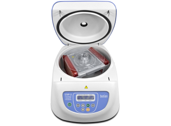 Centrifuga/vortex CVP-2 | Biosan