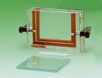 AE-7310 Compact Gel Cast (Gel 6x6cm)