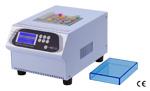 Termoblok s chlazením Ultimate Dry Bath Incubator